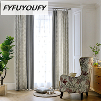 Modern Simple Chinese Striped Jacquard Curtain Fabric Blackout Curtains For Living Room Drapes Full Light Shading