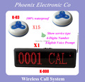 Оптовая Продажа, Ресторан Coffee Bar Wireless Call Вызов Система Обслуживание Официанта Подкачки Системы, английский Голосовые Подсказки