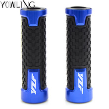 For YAMAHA YZFR1 YZFR3 YZFR6 YZF R1 R1M R1S R3 R6 R25 FZ8 R6s Motorcycle handlebar grips hand bar Grip handle