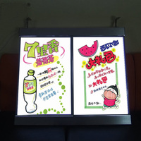 (2 Graphics/column) Single Sided Illuminated LED Menu Board Signs,Menu Led Light Box for Hotel,Restaurant,Cafe,Takeaway