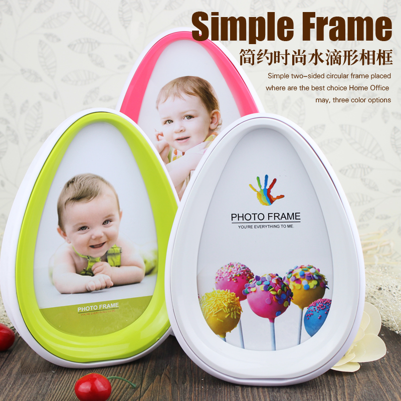 Simple Double Sided 7 Inch Oval Photo Frame Baby Picture Frame kidz ...