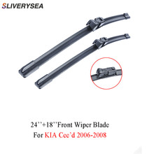 SLIVERYSEA Combo Silicone Rubber Front And Rear Wiper Blades For KIA Ceed,2006-2012,Windscreen Wipers Car Accessories