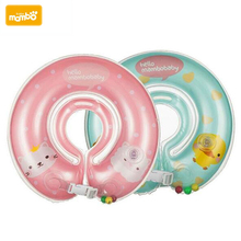 MambobabyBaby Swimming Neck Float Ring Inflatable Kid Neck Float Safety Product Beach Accessories Baby Swimming Pool Accessories