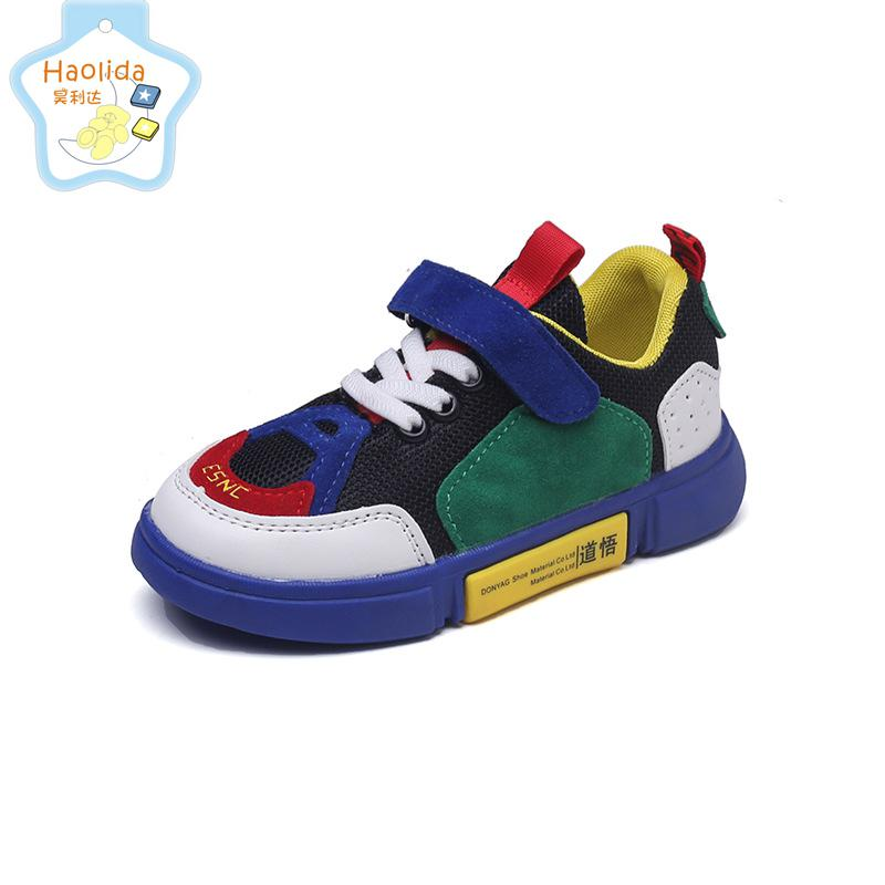 AFDSWG spring and autumn blue sneakers kids boy school shoes green, casual shoes boys white sneakers kids children shoes