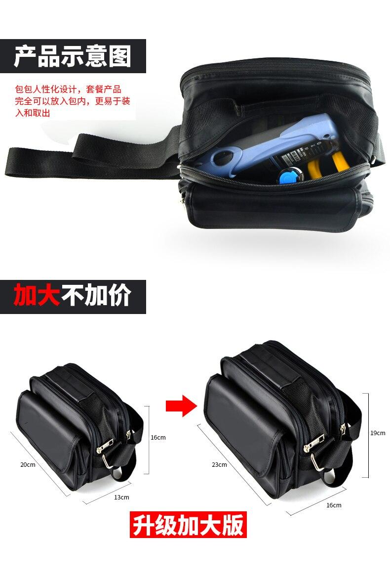 AB10A FTTH Набор инструментов из оптического волокна сумка для VFL измеритель мощности 16 см X 19 см X 23 см