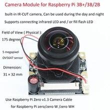 פטל Pi 3 B 5MP מצלמה מודול IR CUT 175 תואר מוקד מתכוונן אורך ראיית לילה נואר מצלמה מודול לפטל Pi 3