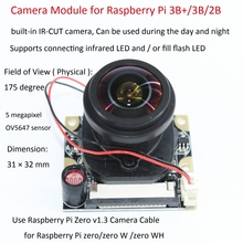 Raspberry Pi 3 B 5MP módulo de cámara IR CUT 175 grados Focal longitud ajustable visión nocturna NoIR Módulo de cámara para Raspberry Pi 3