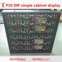960 960mm P10 DIP Simple Cabinet Display For Outdoor Advertisement