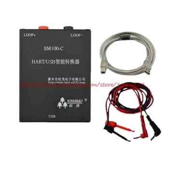HART Modem HART turn USB USB-HART modem HART converter CM100-C beth hart toronto