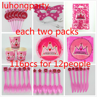 116pcs pink princess Crown paper napkin plate cup mask gift bag Kids Baby Birthday Party Tableware Set Decoration LUHONGPARTY