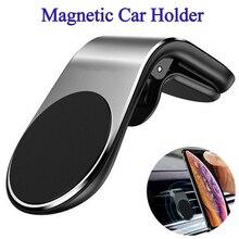 Модный автомобильный Магнитный gps-держатель для телефона с креплением на вентиляционное отверстие, универсальный кронштейн для мобильного телефона, автомобильные аксессуары для интерьера