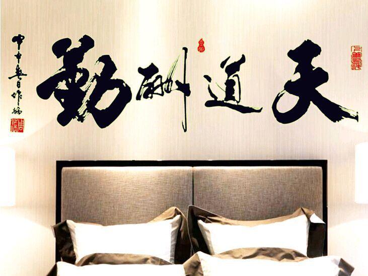 popular chinese bathroom decor-buy cheap chinese bathroom decor
