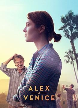 《威尼斯的阿历克斯》2014年美国剧情电影在线观看