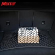 MAXTUF Rear Trunk Organizer Seat Elastic String Net Mesh Car Net In The Trunk Storage Bag