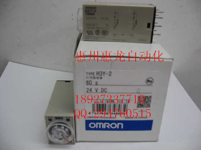 [ZOB] Supply of new original OMRON Omron time relay H3Y-2 60S DC24V --5PCS/LOT lot of 5pcs mg200h1al1 igbt new
