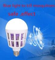 Ac150 220v led mosquito assassino lâmpada e27 lâmpada led para iluminação doméstica bug zapper armadilha inseto anti mosquito repelente luz