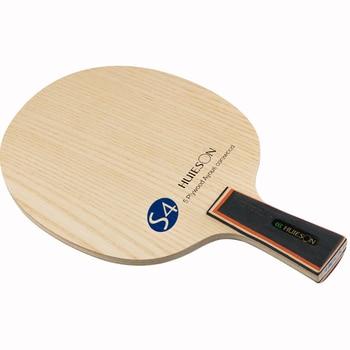 Huieson S4 table tennis racket 7 layer table tennis floor fast break arc blade table