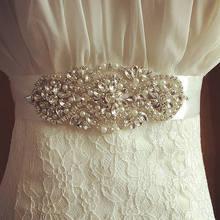 Стразы свадебные пояса Свадебный створки цвета слоновой кости