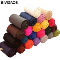 Колготки от Bivigaos