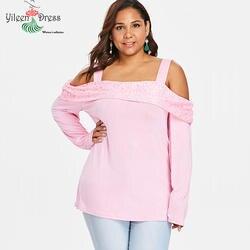 Yileen плюс Размеры Для женщин блузка кружевная однотонная Slash шеи открытыми плечами футболки модные дамы большой Размеры 2018 Повседневное Bluas