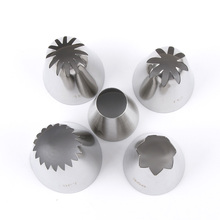 5pcs Large Metal Cake Cream Decoration Tips Stainless Steel Piping Icing Nozzles Fondant Decor Tip Nozzle Baking Tools