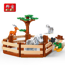 Купить с кэшбэком BanBao National Zoo Animal Tree Blocks Compatible With Lego Kids Children Educational Building Bricks Model Toys 6661