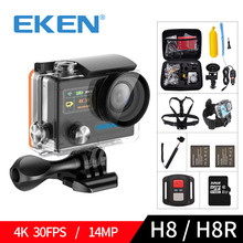 EKEN H8 H8R Ultra HD 4K 30FPS WIFI Action Camera 30M waterproof 14MP 1080p 60fps DVR underwater go Helmet extreme pro sport cam