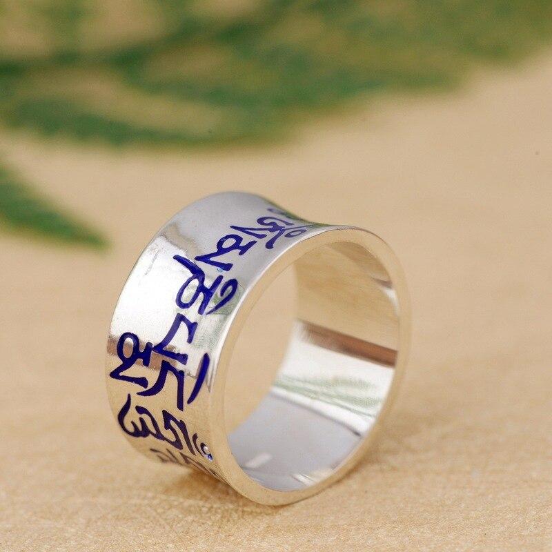 Le cerf d'or s925 argent style antique Six mots homme argent bracelet Mana brûler concave bouddhiste culture cadeau