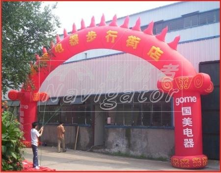 Inflatable Arch r077 20ft double layer air inflatable arch tent inflatable event arch inflatable arch inflatable start finish line arch