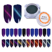 BORN PRETTY Multicolor Cat Eye Magnetic Nail Glitter Powder Gorgeous Magnet Nail Art Pigment Dust Powder Manicure UV Gel Polish
