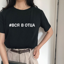 0cf50eb5a Vestido t-shirt Korean version solid color white style wild cute letter  shirt printing series