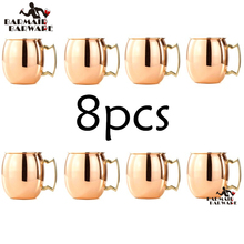 8 Pieces 550ml Perfect Smooth Moscow Mule Mug Drum- Copper Plated Beer Cup Coffee Stainless Steel-Copper
