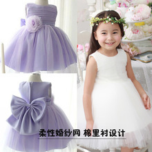 2016 Mid-calf Rushed Dress Summer High-grade Wedding Dresses Children Embroidered Party Dresse Bridesmaid Kids Clothes 90-140cm