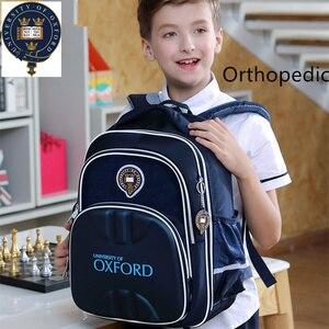 Image 2 - Mochila ortopédica de la Universidad de Oxford para niños y niñas, gran oferta