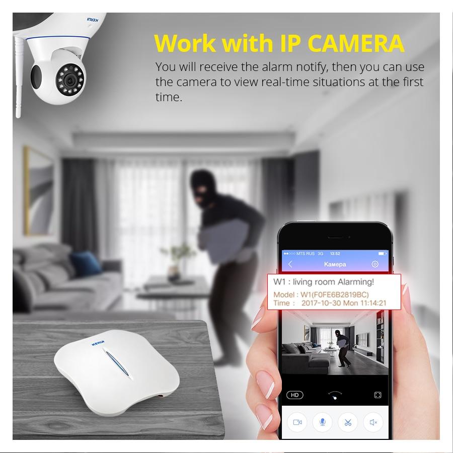 KERUI W1 Безжична домашна сигурност WIFI PSTN - Сигурност и защита - Снимка 6