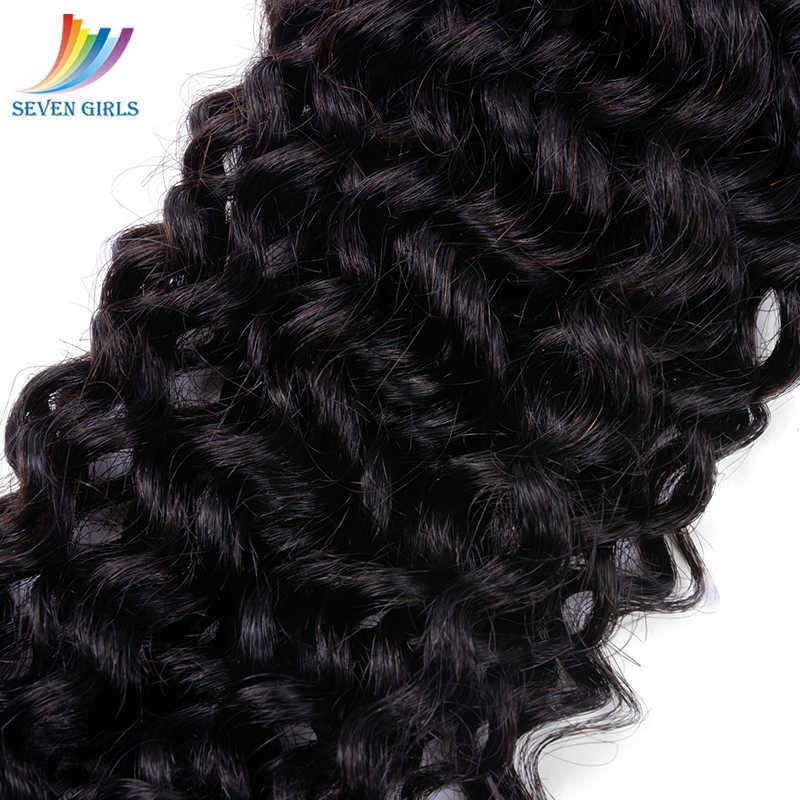 3 пучка малазийские глубокие вьющиеся человеческие волосы расширение натуральный цвет 100% девственные человеческие волосы 10-30 дюймов в наличии БЕСПЛАТНАЯ ДОСТАВКА