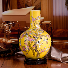 Jingdezhen famille rose ceramic yellow vase with bird and plum blossom design for hom decoration