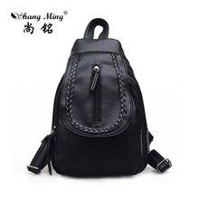 Shangming Новинка 2017 года женские рюкзак softback высокое качество pu стили моды Национальный мультфильм элегантный дизайн для девочек школьные сумки черный