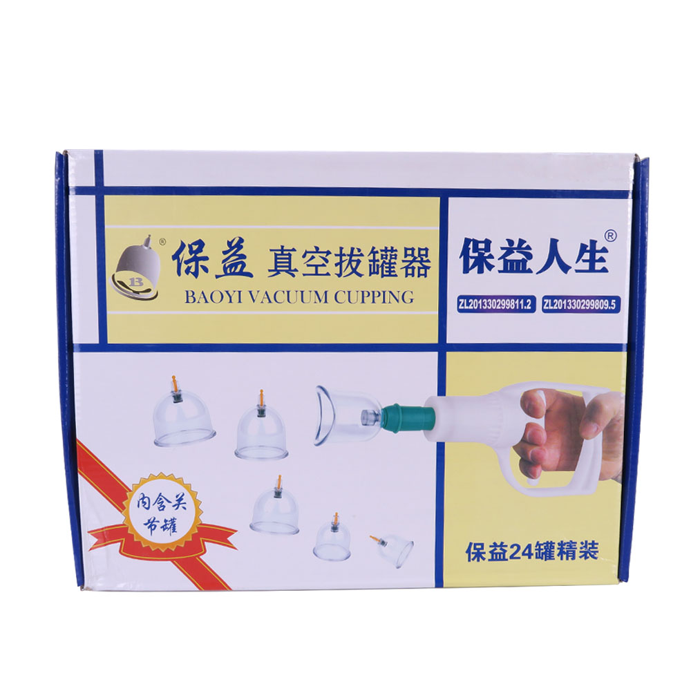 24Pcs/set Cups Chinese Vacuum Cupping Kit Pull Out A Vacuum Apparatus Therapy Symmetrical Massagers Curve Suction Pumps BY07XM 12pcs cups 6pcs magnetic needle extension tube pump chinese modern vacuum healthy cupping set massage therapy suction apparatus
