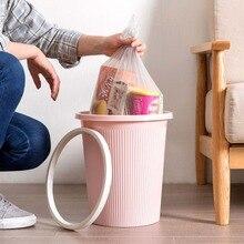 OTHERHOUSE мусорная корзина мусорные корзины с зажимным кольцом для гостиной спальни безликая пластиковая бумажная корзина кухонная мусорная корзина