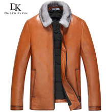 Leather down Jacket short Dusen Klein Brand genuine sheepskin nature mink fur jacket Designer down coats Plus size  71J1781