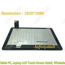 Полный ЖК-дисплей дисплей + сенсорный экран для ASUS Transformer T3Chi T300Chi T300 Чи дисплей планшета B125HAN01.0 LQ125T1JX03C
