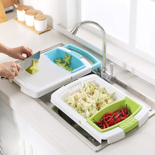 3 IN 1 Multi-function Sink Drain Basket Cutting Board Filter Chopping Blocks Meat Vegetable Fruit Storage