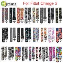 Для браслета fitbit charge 2 новинка модный спортивный силиконовый
