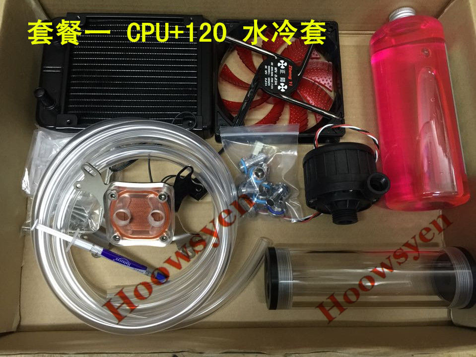 water cooling jacket DIY water-cooled jacket CPU card water cooling water cooling GPU water yifang