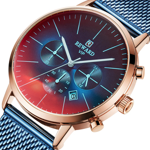 Mens Watches Top Brand Reward