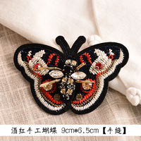 Butterfly Bee Diamond Garment Accessories High Quality Beaded Applique Patches For Clothing Socks Shoes Sweater Bag