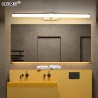 16W 24W Morden Anti-fog 방수 아크릴 거울 빛 LED 욕실 벽 램프 슬라이 버 커피 실내 조명기구 Sconce 홈