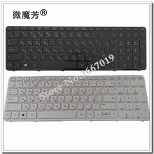 Русский новая клавиатура для ноутбука для HP pk1314d3a05 sg-59830-xaa sg-59820-xaa 719853-251 708168-251 749658-251 RU