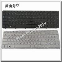 Russa Teclado do laptop Novo para HP PK1314D3A05 SG 59830 XAA SG 59820 XAA 719853 251 708168 251 749658 251 RU keyboard for hp laptop keyboard for hp laptop keyboard -